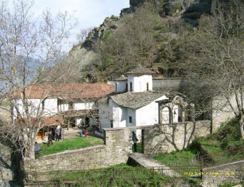 Μονή Αγίου Γεωργίου Επταχωρίου